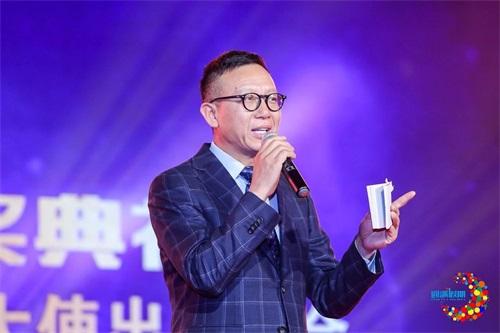 """LG圆满假期""2019慈善盛典召开,隆力奇荣获""卓越贡献奖"""